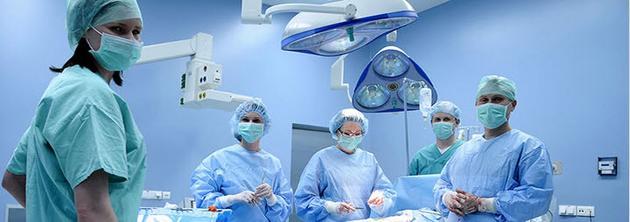 diagnostyka ginekologiczna całodobowa izba przyjęć - Lekarz Malarkiewicz Jan -... zdjęcie 3