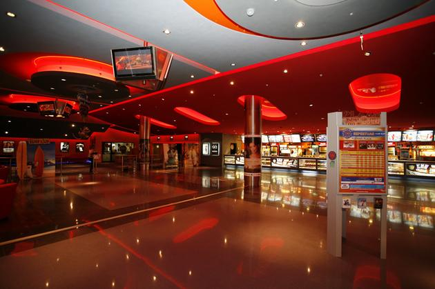 film - Cinema City (CH Poznań Pl... zdjęcie 2