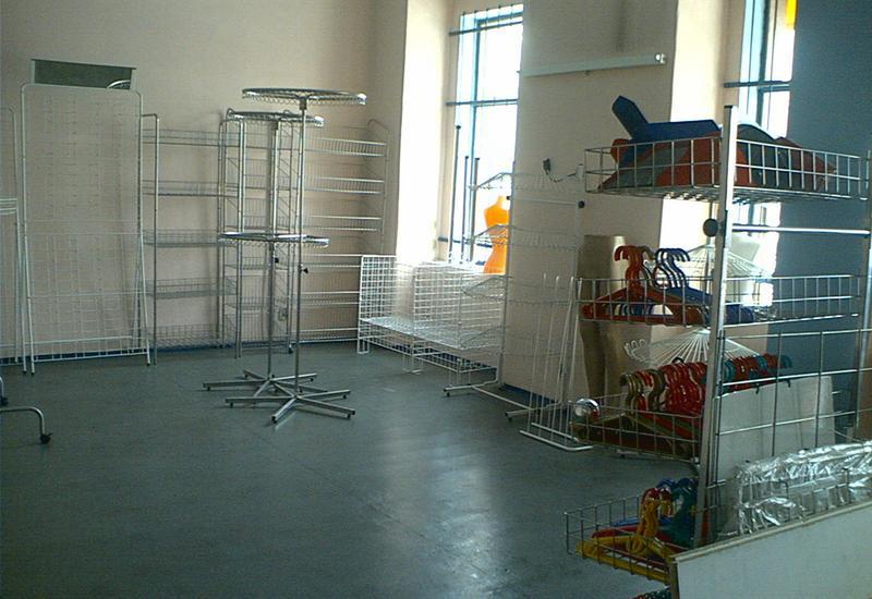 wyposażenie sklepu