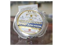 Trabucco T-Force Competition Pro 25m