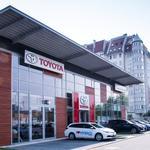 na samochód - Toyota Centrum Wrocław zdjęcie 7