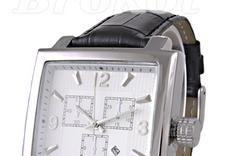 akcesoria - Brokot zegarki, zegary, a... zdjęcie 11