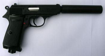noktowizor - Militarex broń, alkomaty,... zdjęcie 29