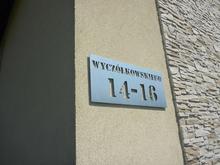 Tabliczki adresowe