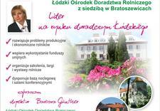 agroturystyka - Łódzki Ośrodek Doradztwa ... zdjęcie 1