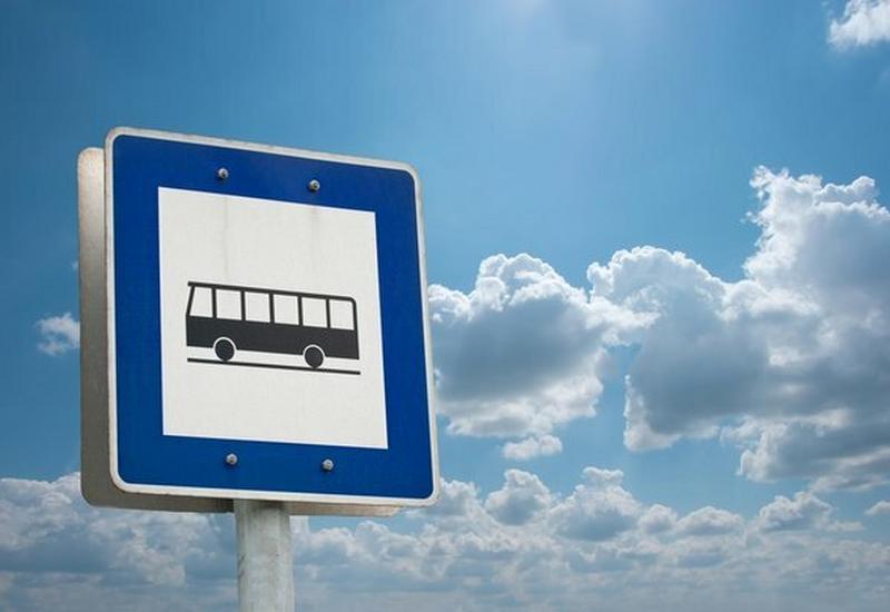 dworzec autobusowy - Dworzec Autobusowy Zielon... zdjęcie 1