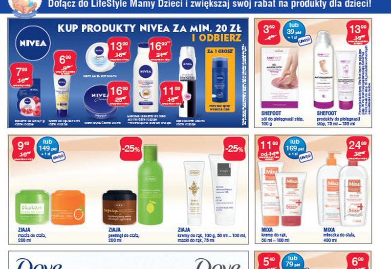 perfumy męskie - Super-Pharm Park Handlowy... zdjęcie 6