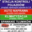 POZMOT - POZNAŃ Stacja Kontroli Pojazdów,  Auto Serwis