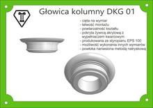 Głowca kolumny DKG