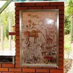 hartowanie - Con-Vitro Maciej Laskowsk... zdjęcie 3