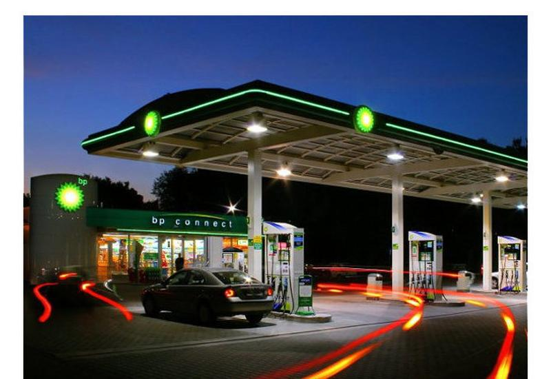 dystrybutor - Stacja Paliw BP NEPTUN zdjęcie 5