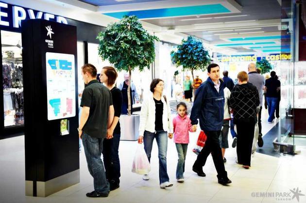 obuwie - Centrum Handlowe Gemini P... zdjęcie 3