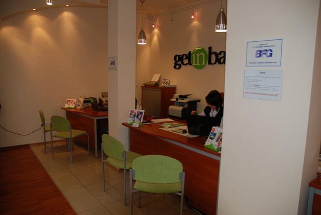 kredyty hipoteczne - Getin Bank - kredyty hipo... zdjęcie 2