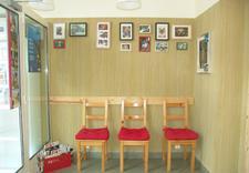 szpital - Gabinet Weterynaryjny Zdr... zdjęcie 1