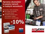 AutoCrew Record