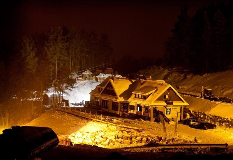 imprezy zimowe - SŁOTWINY ARENA SP. Z O.O. zdjęcie 1