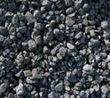 PHU Ewita. Materiały budowlane, węgiel