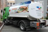 Rawski P.P.H.U. - transport materiałów niebezpiecznych, transport chemii płynnej, olej opałowy