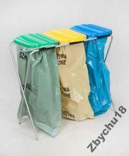 Stojak na worki do segregacji śmieci