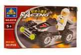 HIT-CHIN Sp z o.o. Zabawki, import zabawek, zabawki z Chin
