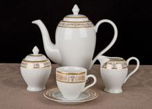 Qena Coffee Set 12/15