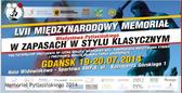 Polski Związek Zapaśniczy. Polish Wrestling Federation Federation Polonaise de Lutte