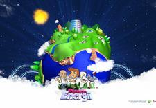 sprzedaż - Planeta Energii zdjęcie 2