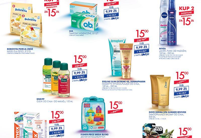 perfumeria - Super-Pharm CH Nova Park zdjęcie 4