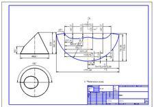 kompas 3d v13 - Szansa. Usługi informatyc... zdjęcie 7