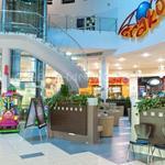 sklepy spożywcze - Galeria Copernicus zdjęcie 5