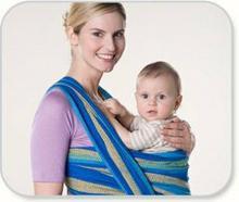 Chusty do noszenia niemowląt