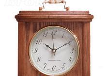 damskie - Brokot zegarki, zegary, a... zdjęcie 4