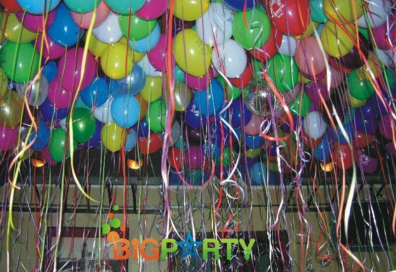 Hurtownia balonów i artykułów imprezowych
