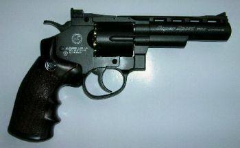 strzała - Militarex broń, alkomaty,... zdjęcie 28