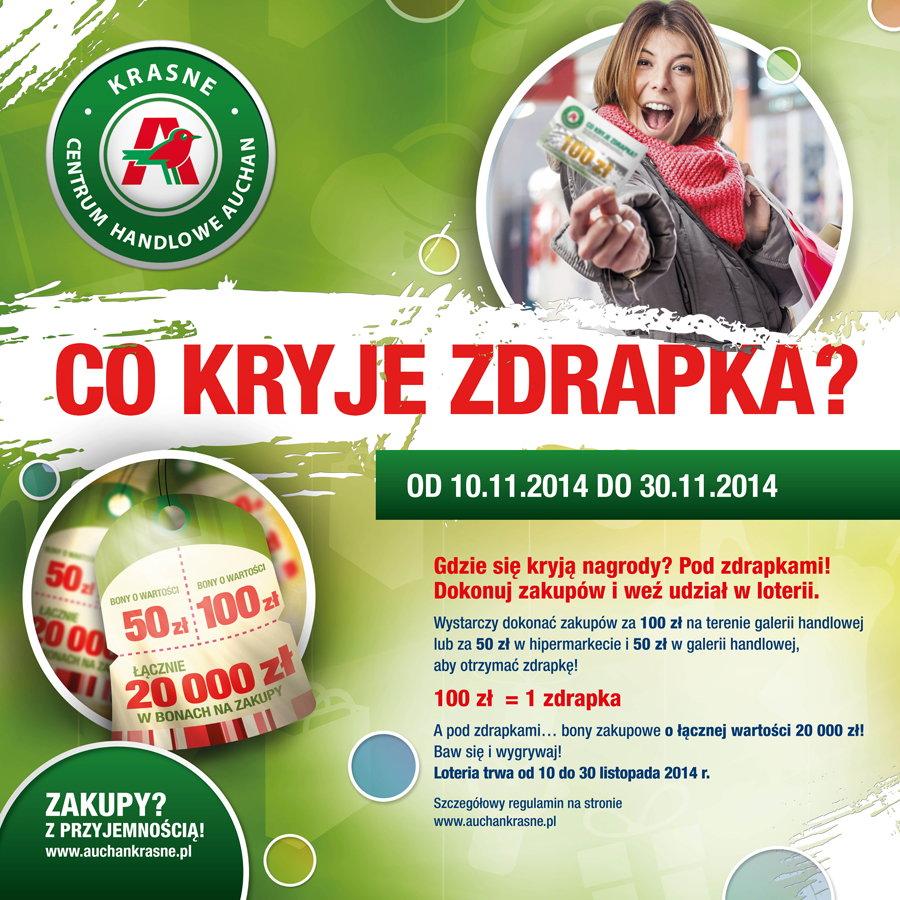 flunch - Auchan Polska. Supermarke... zdjęcie 1