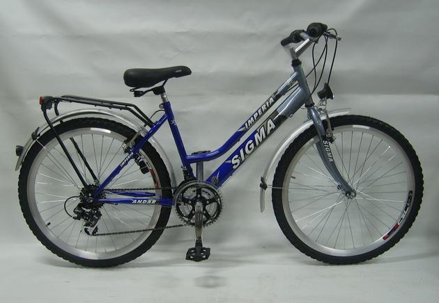 rowery merida - Bikeland zdjęcie 1