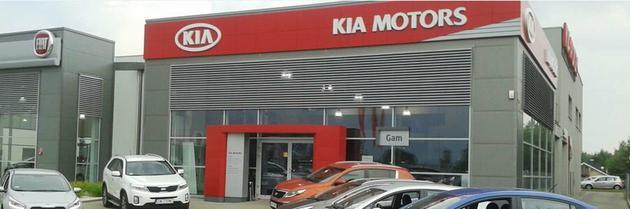 k2500 - Autoryzowany Dealer KIA G... zdjęcie 1