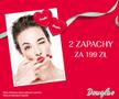 Auchan Polska. Galeria handlowa