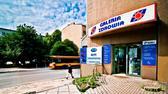 Sklep Specjalistycznego Zaopatrzenia Ortopedycznego GALERIA ZDROWIA