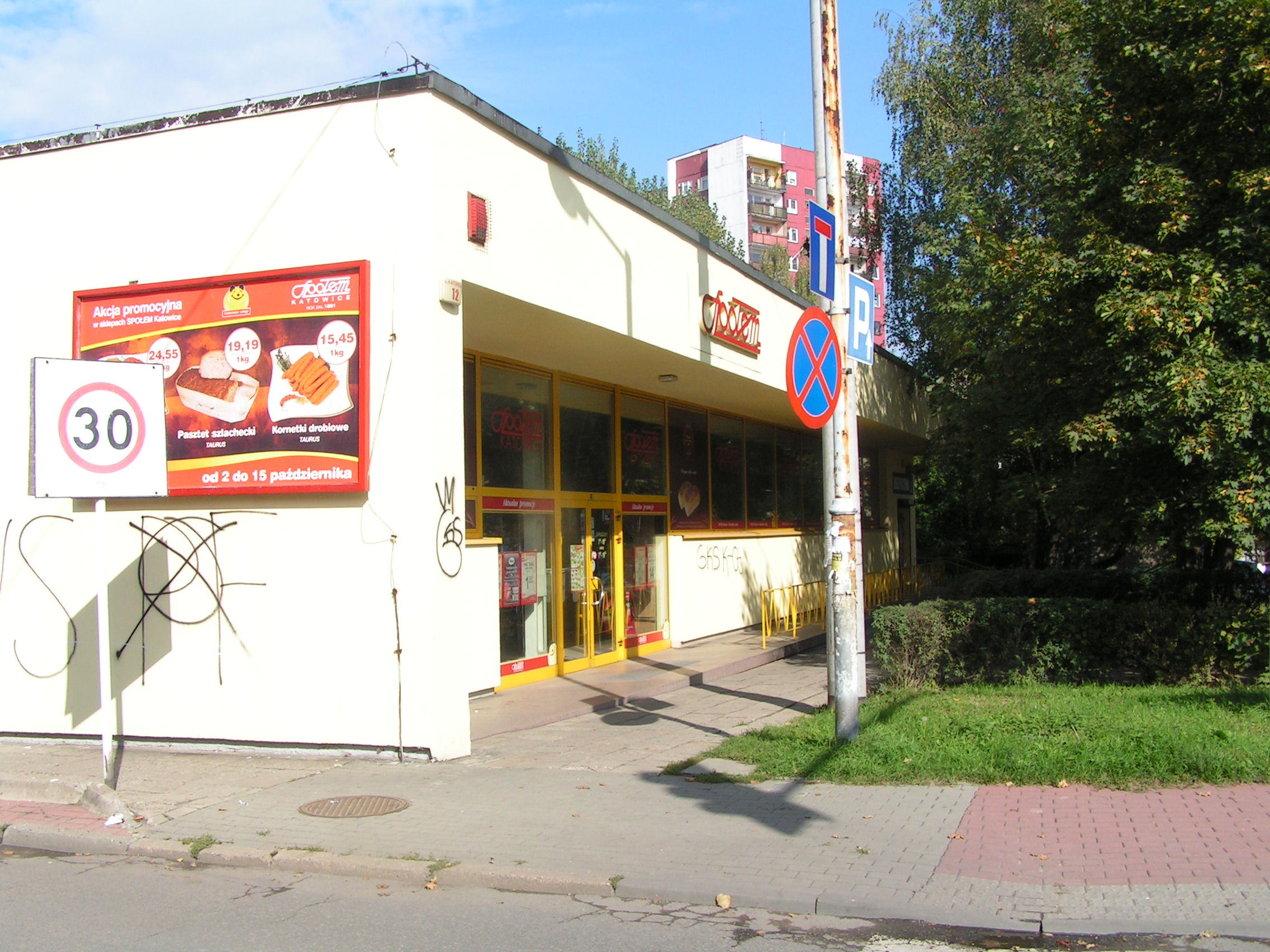 b6ba833b8f951 Społem Powszechna Spółdzielnia Spożywców Katowice Sklep 02-11, Katowice -  Mapa Polski w Zumi.pl
