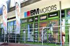 BM Motors Belniak-Belniak s.c.