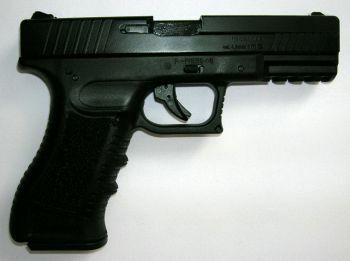 fajerwerki szczecin - Militarex broń, alkomaty,... zdjęcie 24