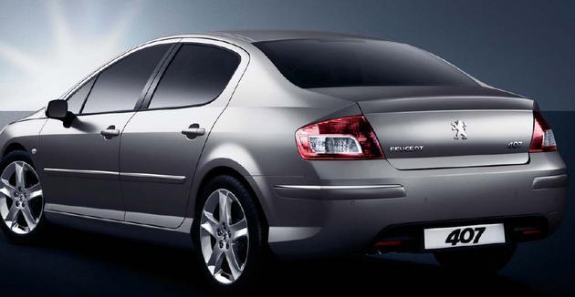 autoryzowany dealer peugeot - Peugeot Uliarczyk - autor... zdjęcie 5