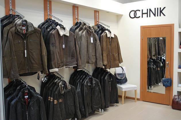 sukienki - Centrum Hal Targowych MAR... zdjęcie 8