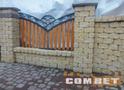 Combet. Produkcja wyrobów betonowych
