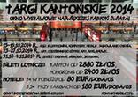 Bis Biuro Podróży Lufthansa City Center