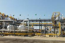 Nafta i gaz