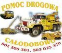 Aba Auto-Hol. Pomoc drogowa, holowanie samochodów ciężarowych