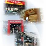 sklepy spożywcze - Galeria Biała zdjęcie 5