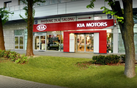 KIA Salon - Autoryzowany Dealer KIA AS Motors